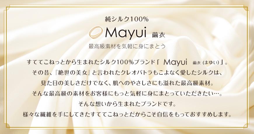 mayui-k1