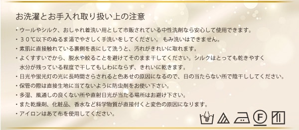 mayui_info-1