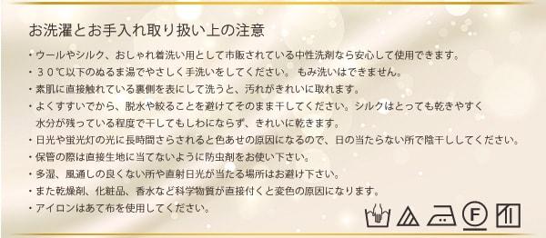 mayui_info