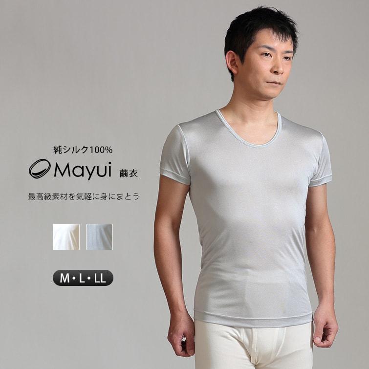 シルク100% メンズ半袖U首シャツ (M~LL)