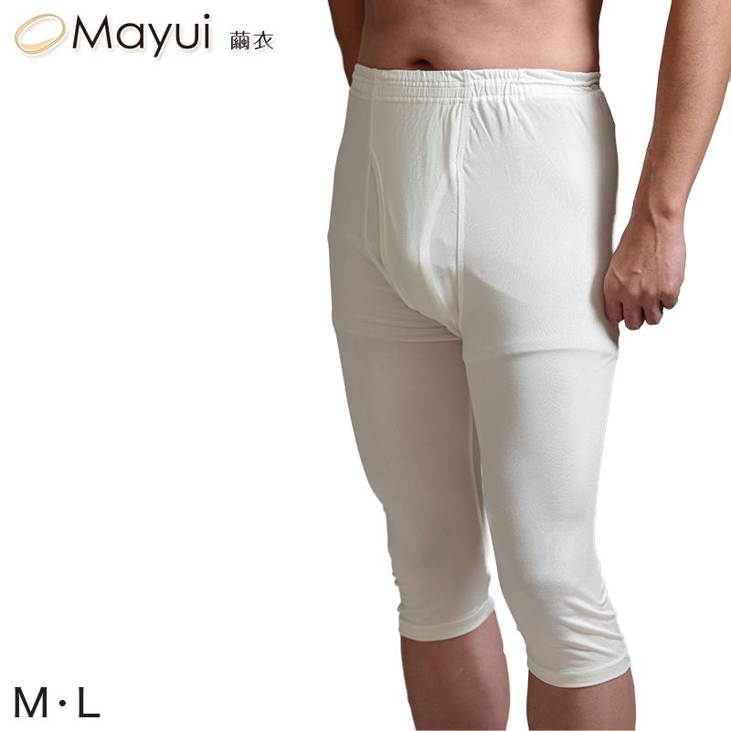 シルク100% メンズ7分丈ズボン下