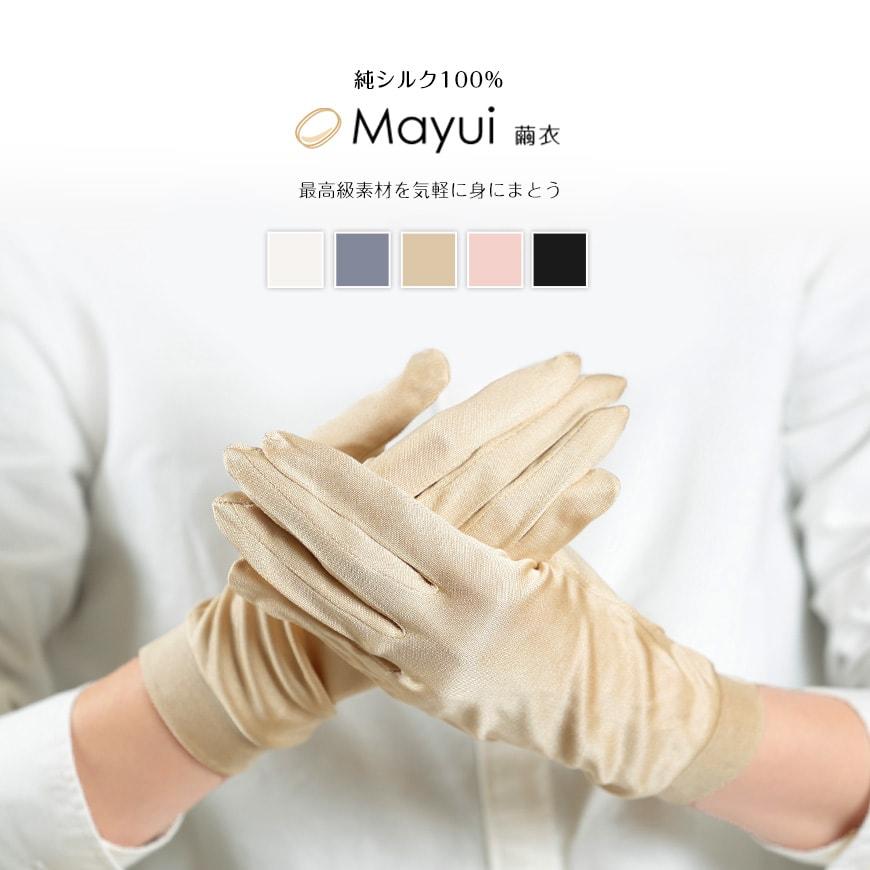 シルク100% レディーススムース手袋 (フリーサイズ)