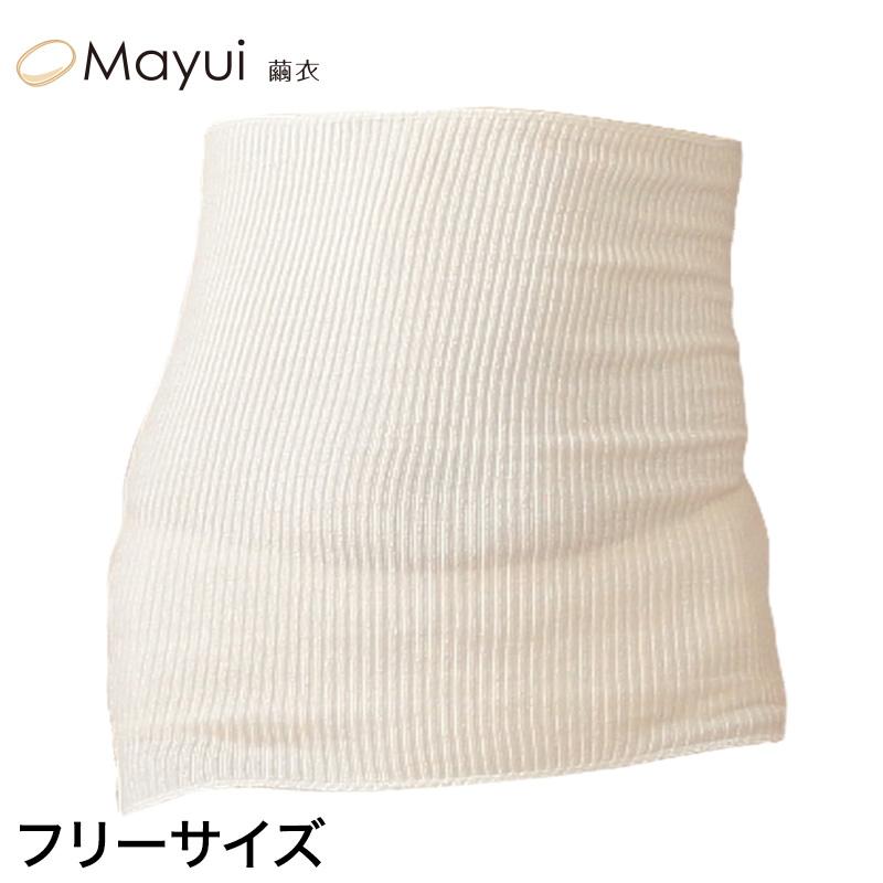 絹 シングル腹巻 (フリーサイズ)