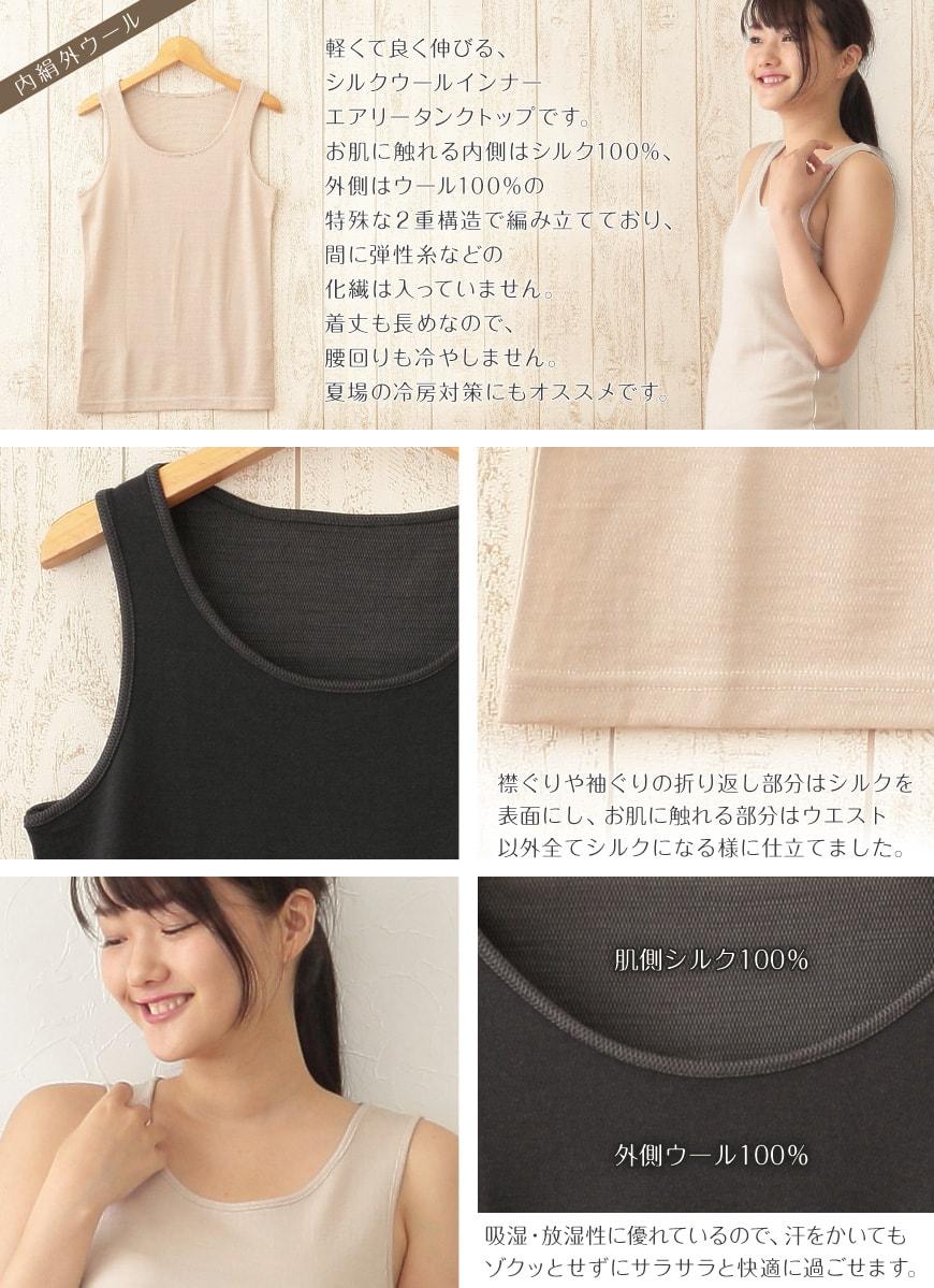 silk325-2-1