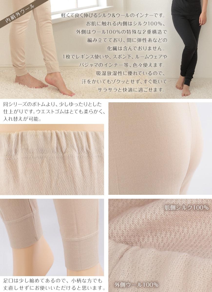 silk327-2-1
