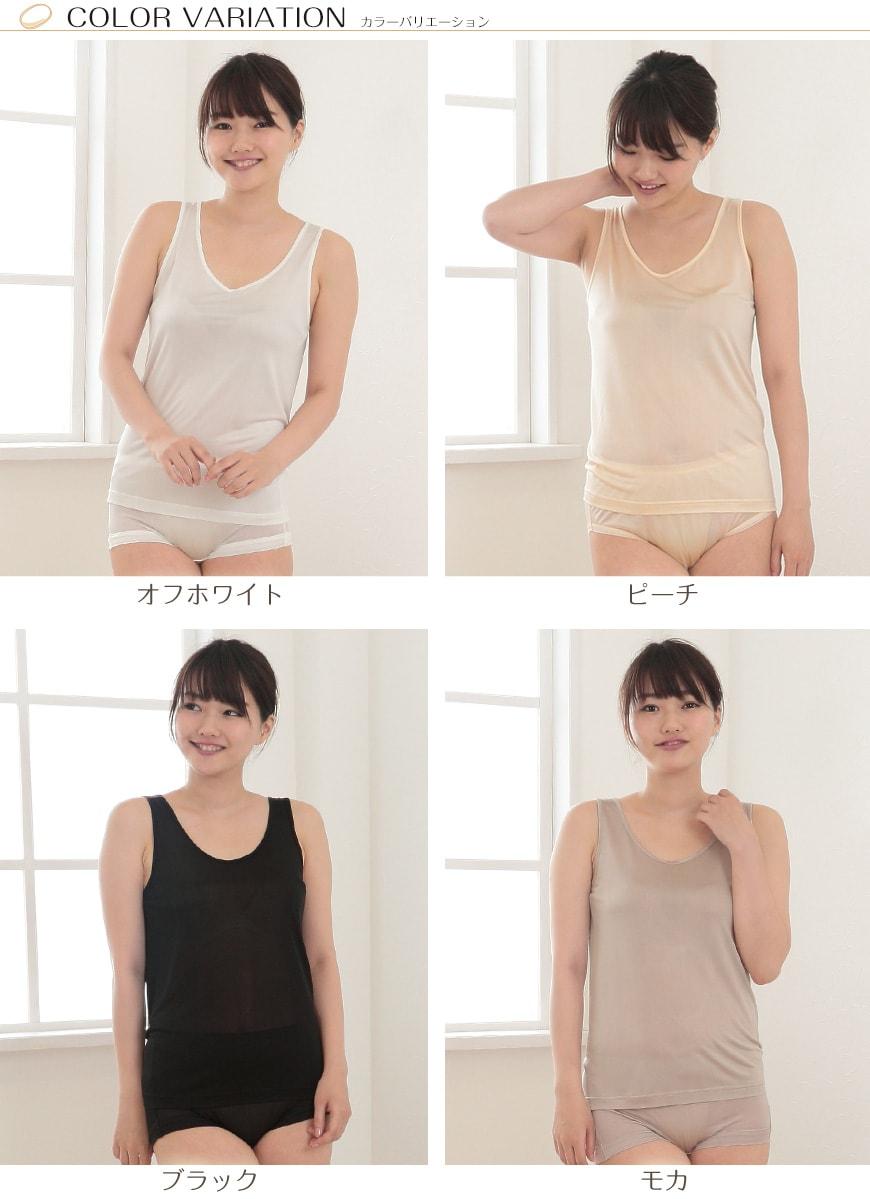 silk329-3-2