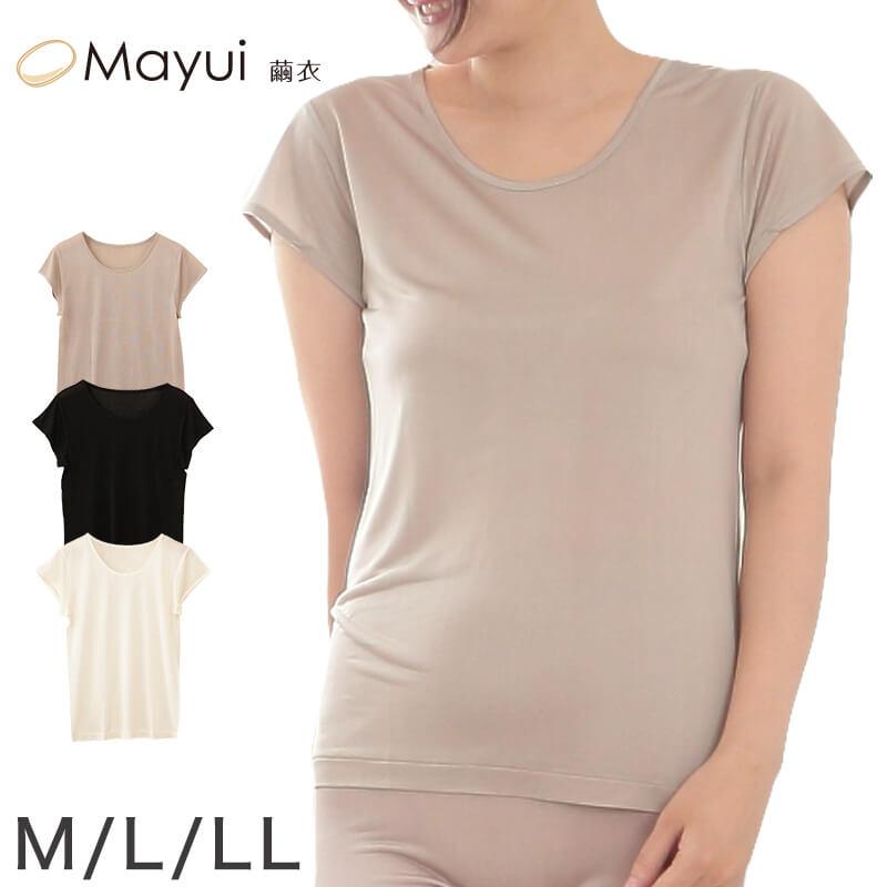 シルク100% ニットフレンチ袖Tシャツ (M~LL)