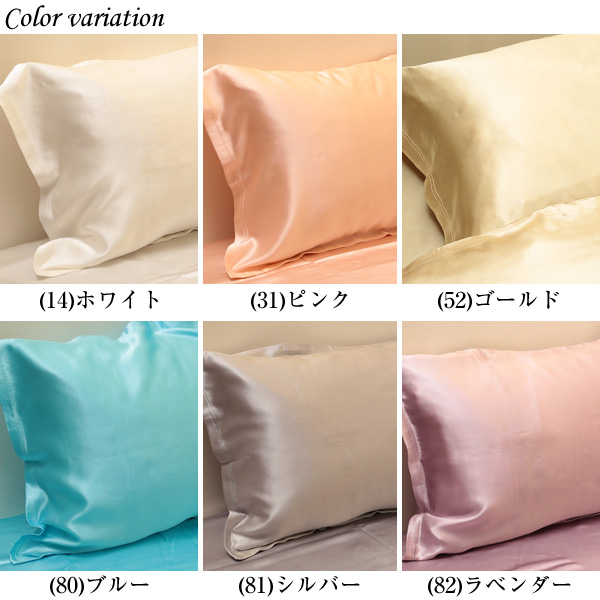 silk501-2-1
