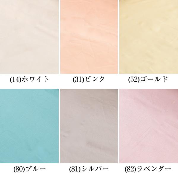silk502-2