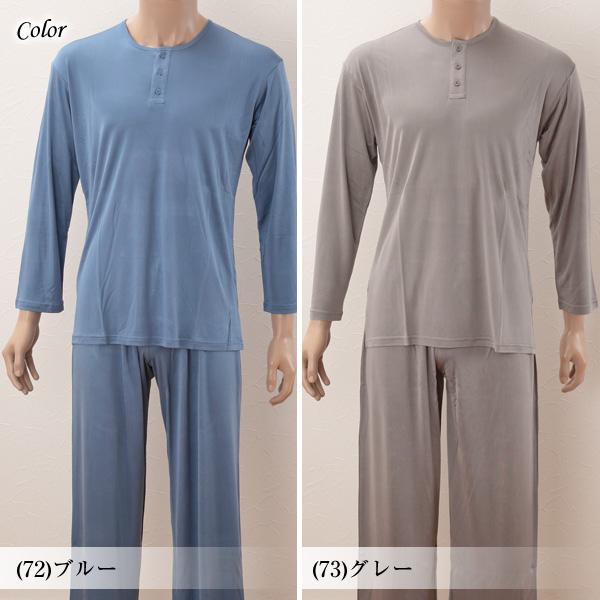 silk603-2-1