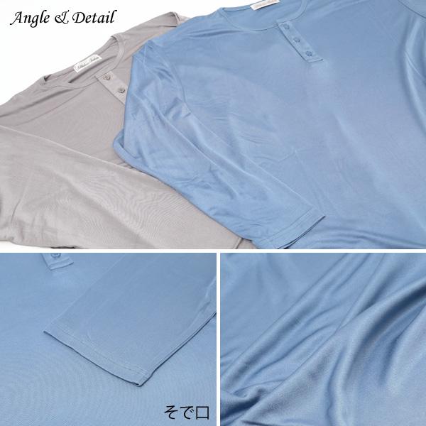 silk603-3-1