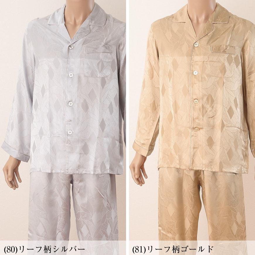 silk605-2-1