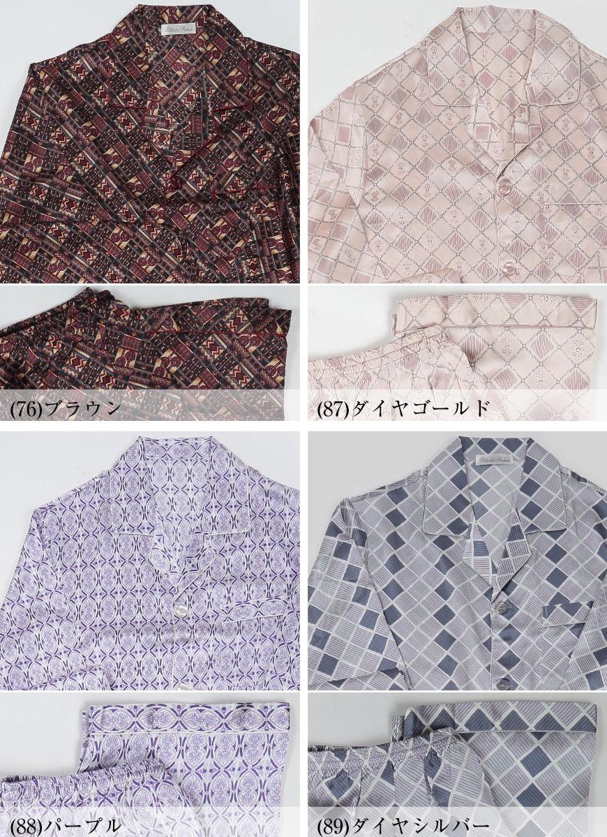 silk605-3-1