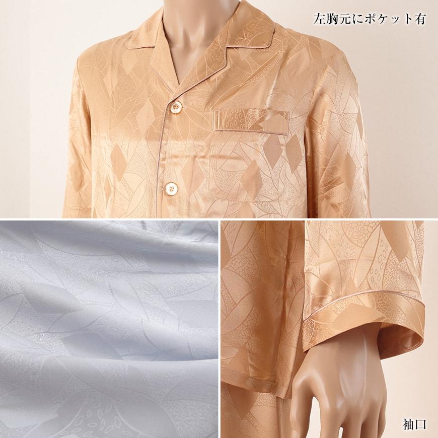 silk605-4