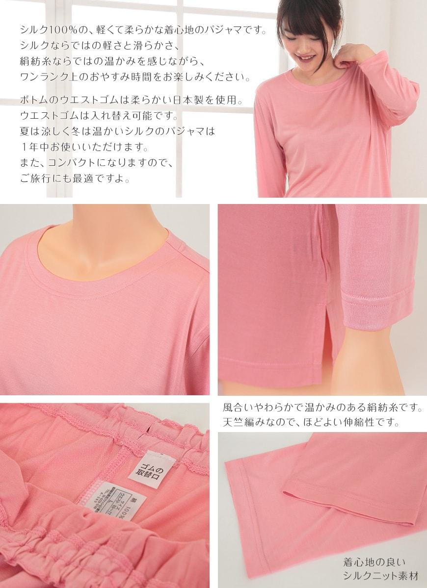 silk606-2