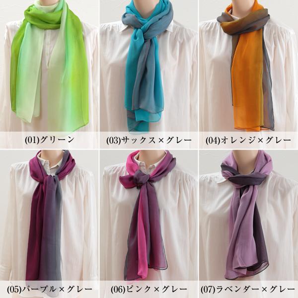 silk701-2