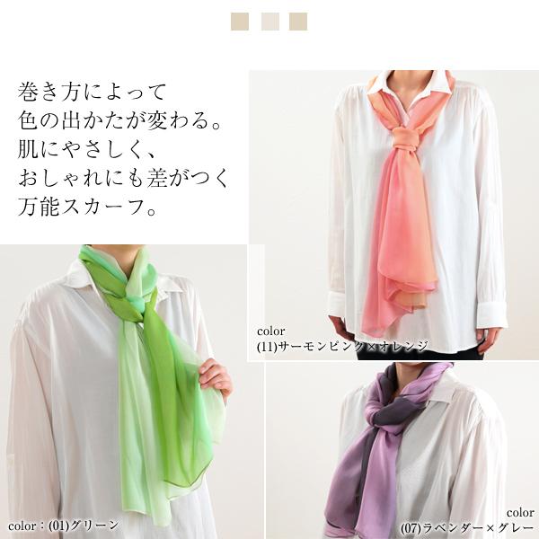 silk701-6
