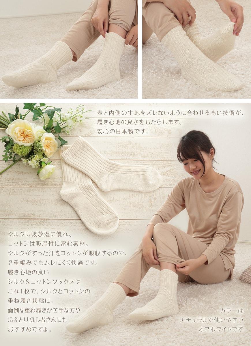 silk803-3-1