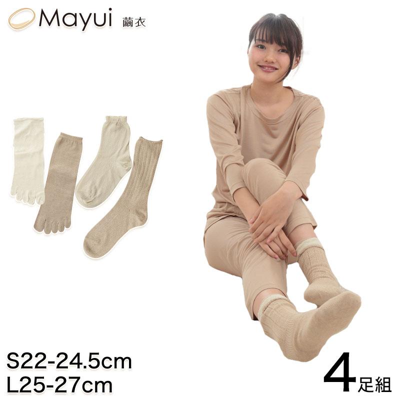 シルク100% 4枚重ね履きソックス 4足組(S・L)