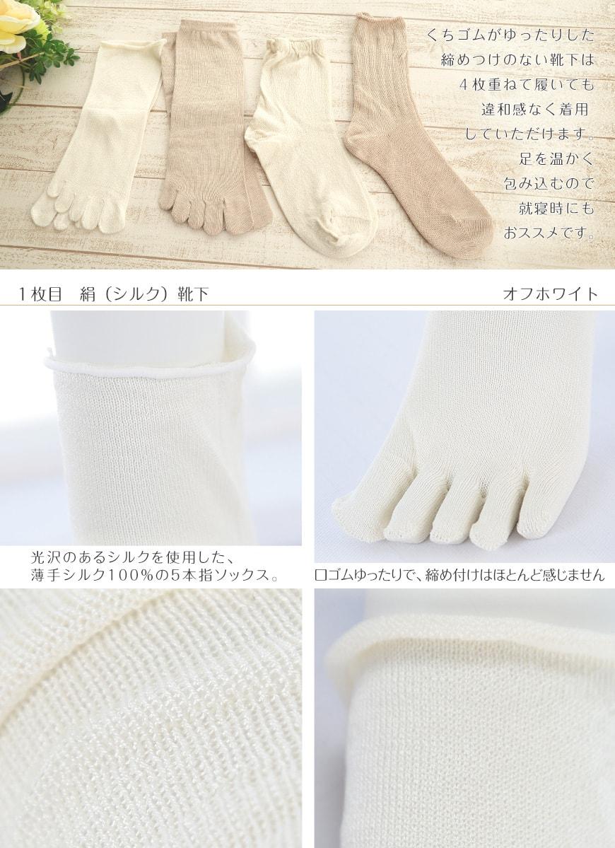 silk805-2-1