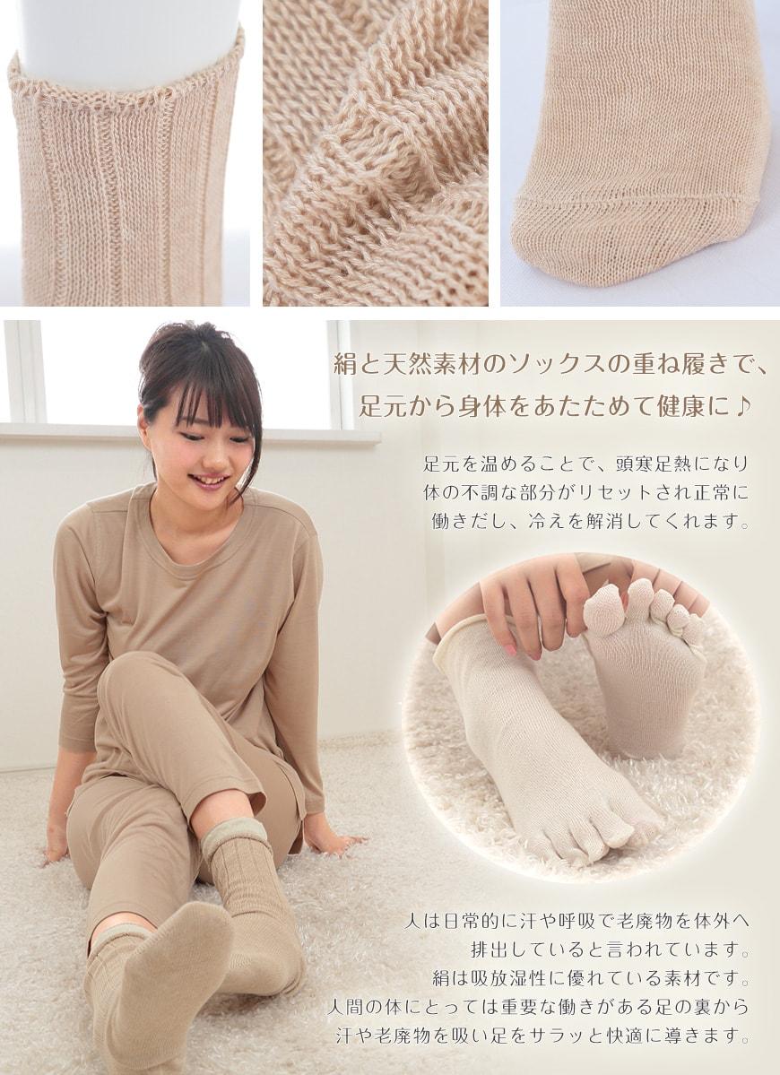 silk805-4