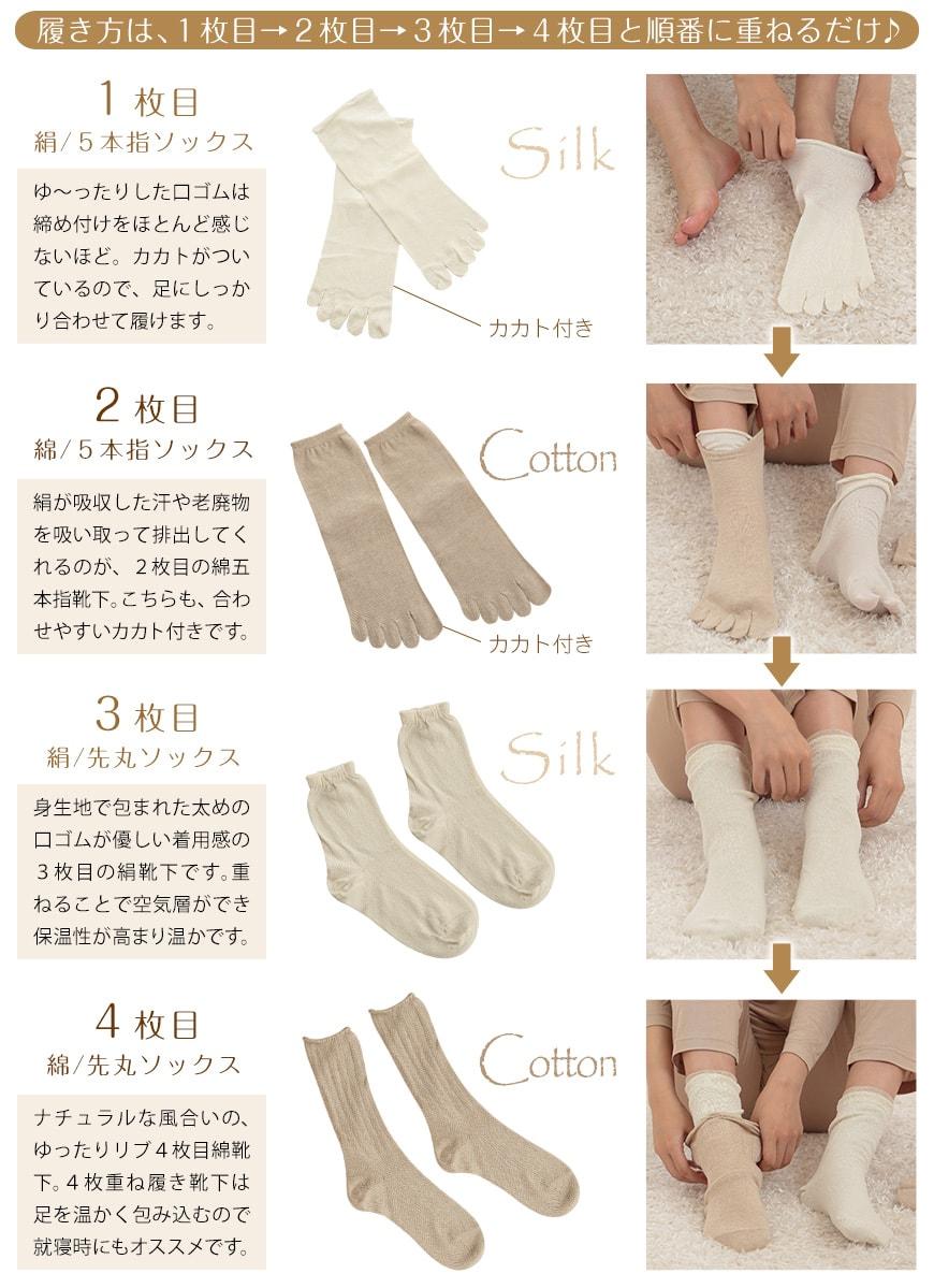 silk805-5