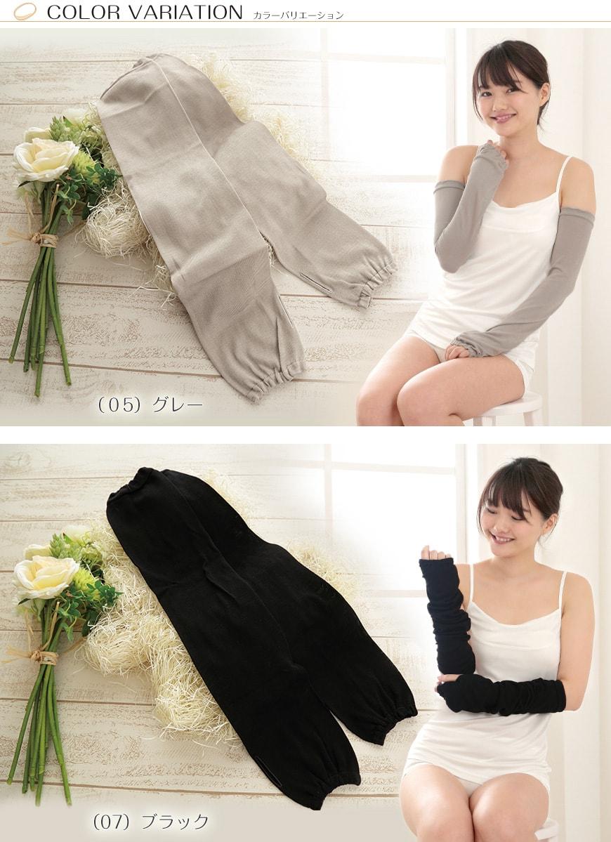silk807-3-1